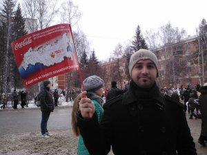 José Rubio con la bandera Sochi 2014