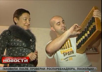 Novosibirsk news